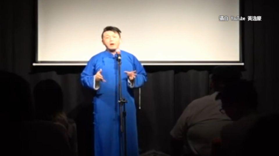 曾參加佛教如來宗聚會 相聲演員脫口秀說妙禪