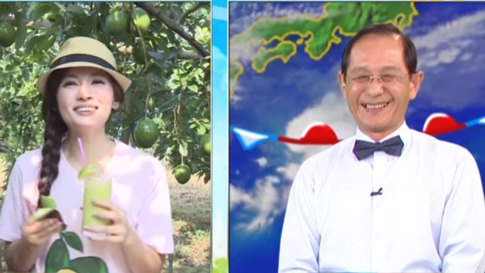 【2017/09/08】氣象趴趴GO 淑麗嘉義採酪梨報氣象