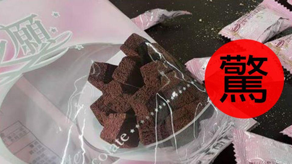 真的吃土了?巧克力拆開驚見「一把沙」 網嚇:化骨綿掌