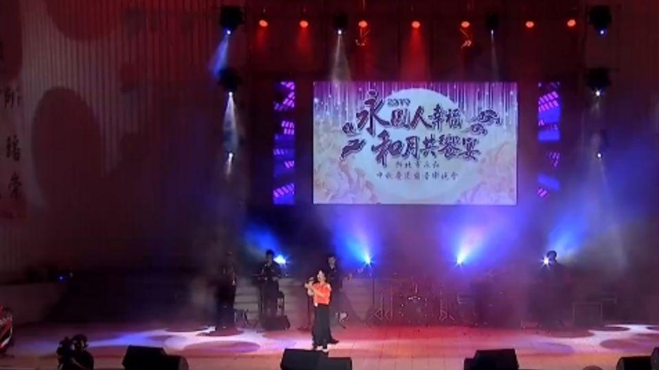 中秋慶團圓音樂會 永和熱鬧開唱