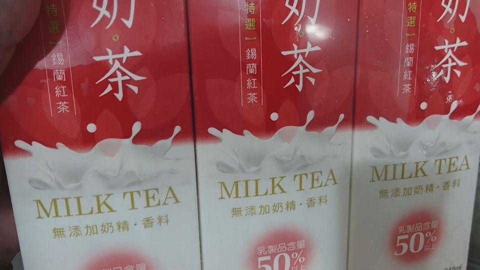 美式賣場人氣飲品換人做 民眾瘋搶「厚奶茶」