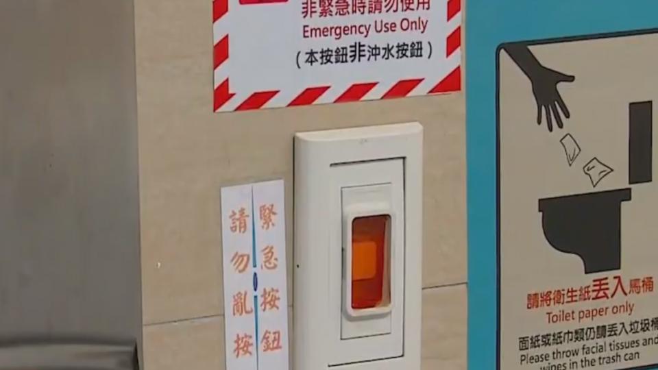 北車如廁「照指示」衛生紙丟馬桶 竟被清潔員罵?