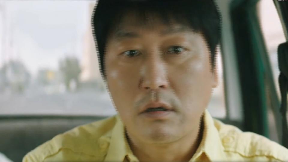 南韓名人權勢榜出爐 影帝宋康昊奪冠