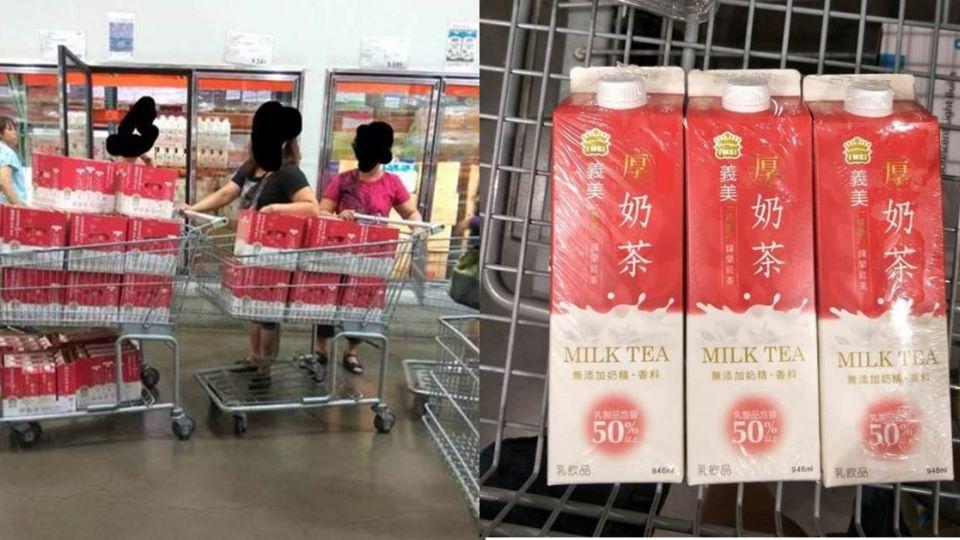 爆紅厚奶茶為何只讓「好市多獨賣?」 義美點出背後「殘酷真相」