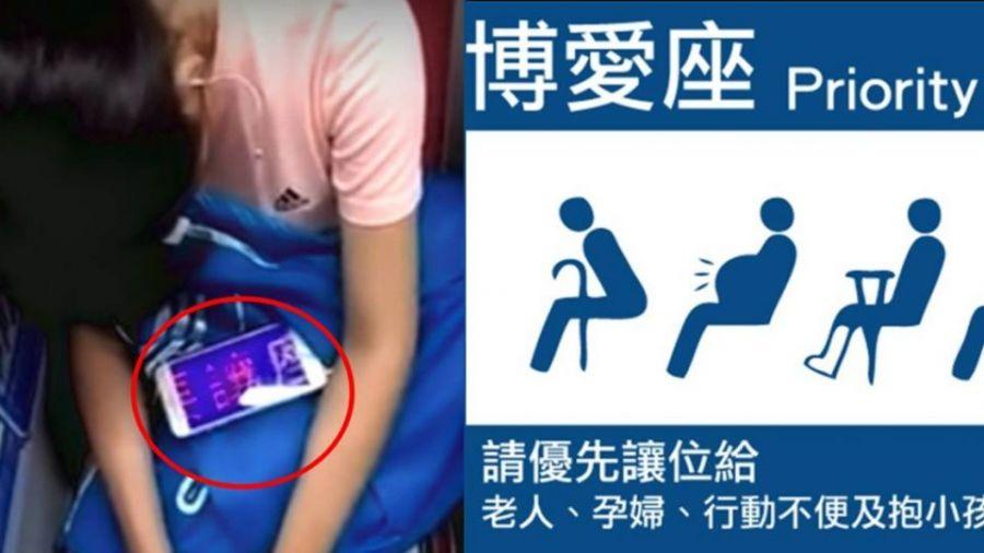 女孩博愛座上睡著…手機跑馬燈「讓座叫我」網友怒:道德綁架!