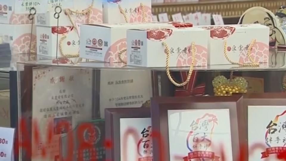 驚!網購名店采棠肴 鴨蛋黃含致癌「蘇丹紅」