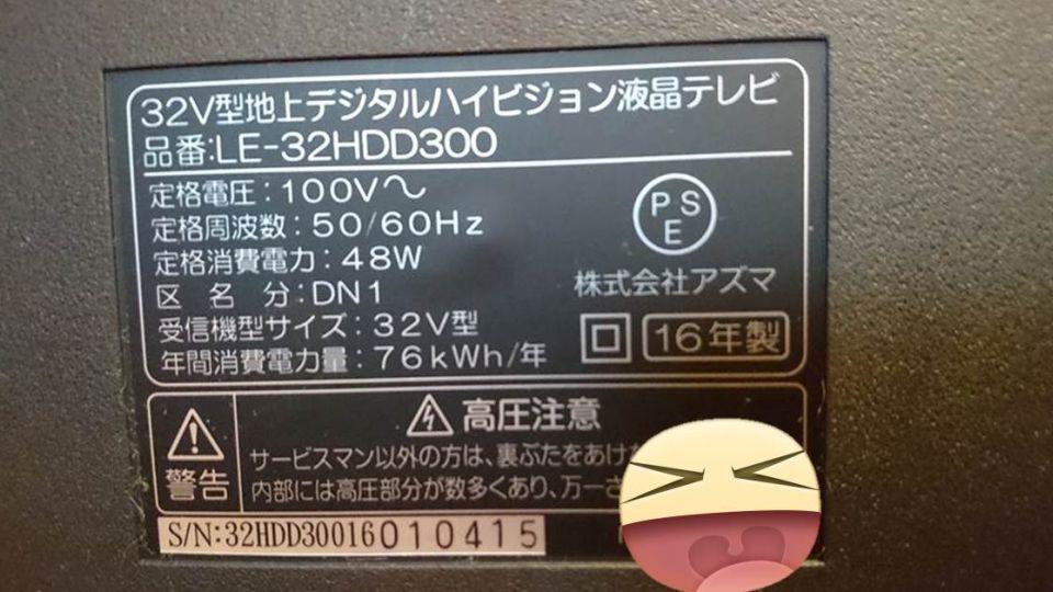 客戶從頭炫耀到尾「日本貨」 他一看「標籤」直呼買得好