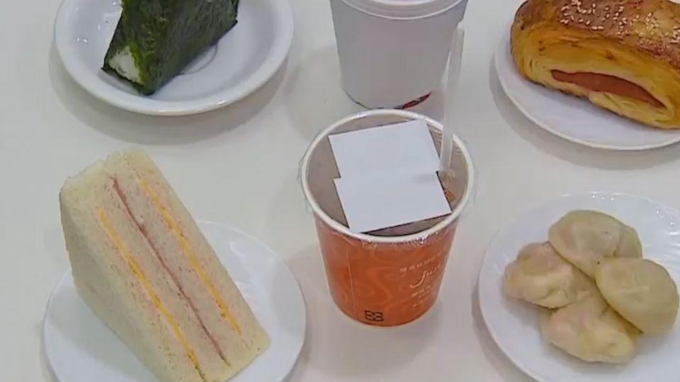 「穀」出活力高CP值 早餐DIY力抗高物價