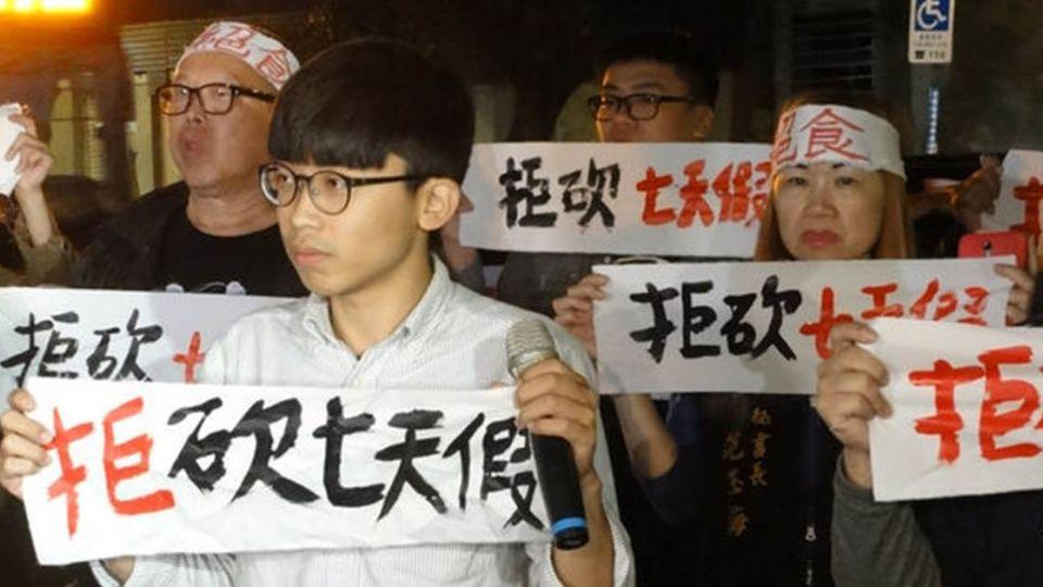 真相! 為什麼台灣年輕人「看不到未來」?