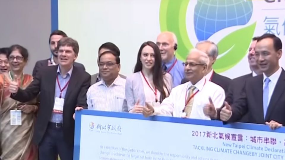 ICLEI東亞執委會在新北 城市串聯抗暖化