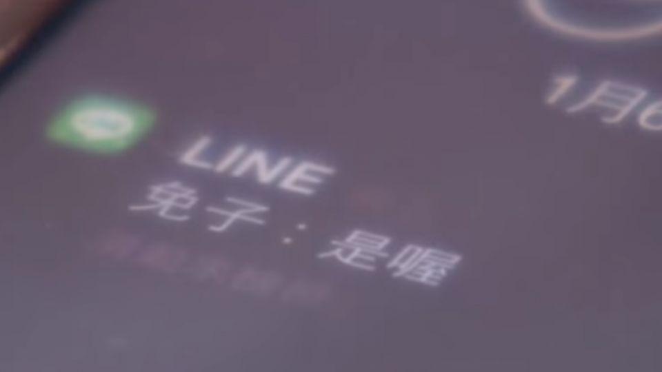 晚讀LINE訊息 藥局副店長慘遭降級開除