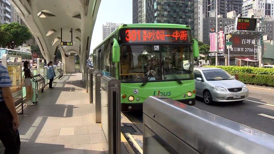 緊張!公車關門「鳥鳴聲」 乘客:捷運魂上身?