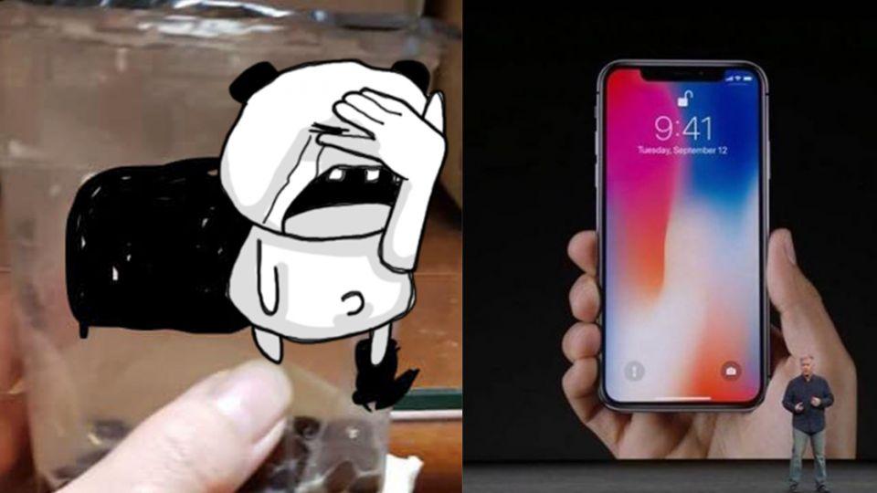 扯!iPhone放飲料提袋…杯裂手機泡壞 客竟要求索賠