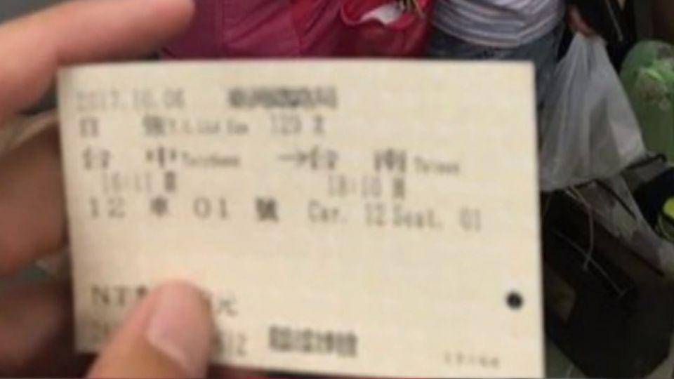 搶訂到台鐵返鄉車票 一上車「有位無椅」