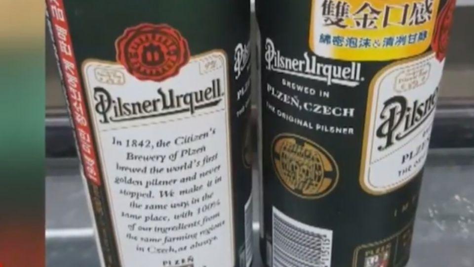 製造日期11月13日? 民眾驚買「未來啤酒」