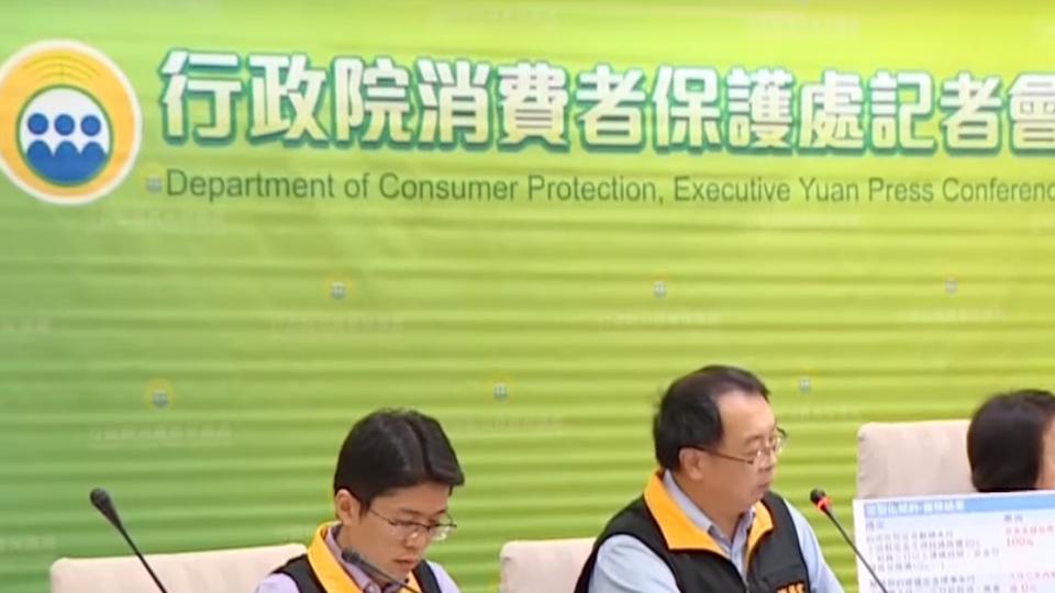 台南承億輕旅增設地下室房間 遭罰11萬