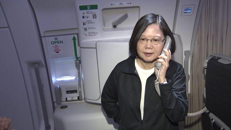 小英出訪過境夏威夷 當地媒體「頭版」報導:台灣總統來了!