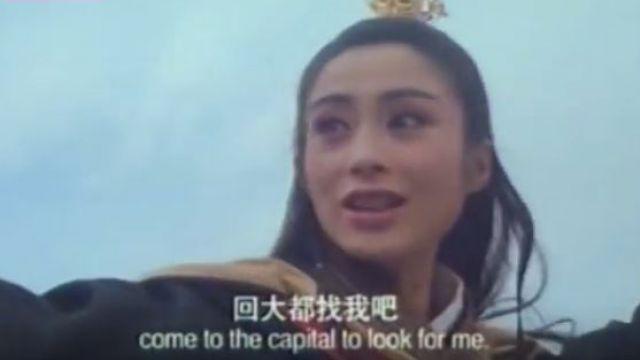 【影片】張無忌要去大都了!《倚天》被刪片段流出 網驚:居然有這段!