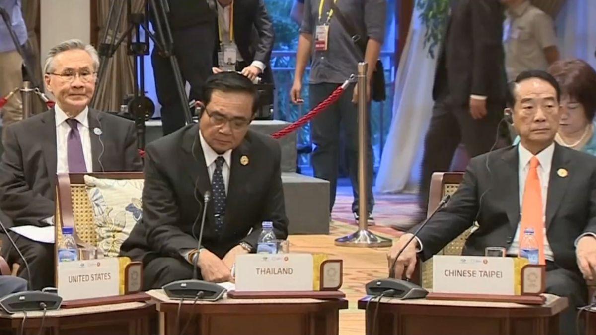 宋習APEC公開畫面無互動 我官員:私下握手寒暄