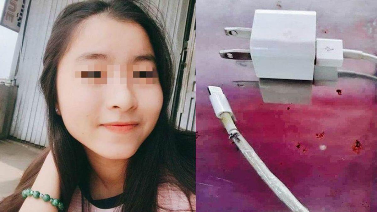 白豆腐裂開!14歲正妹充iPhone6「遭電死」手握燒焦電線
