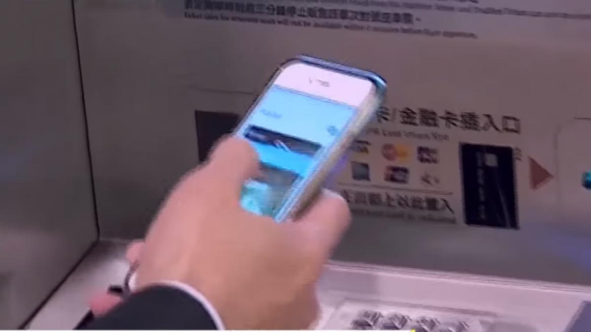 數位化時代來臨 高鐵導入「Apple Pay」「Android Pay」