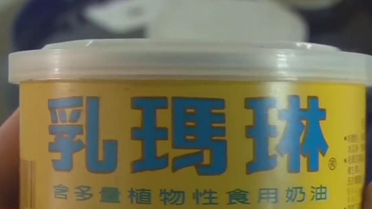 過期原料製乳瑪琳 遠東油脂董事長遭起訴