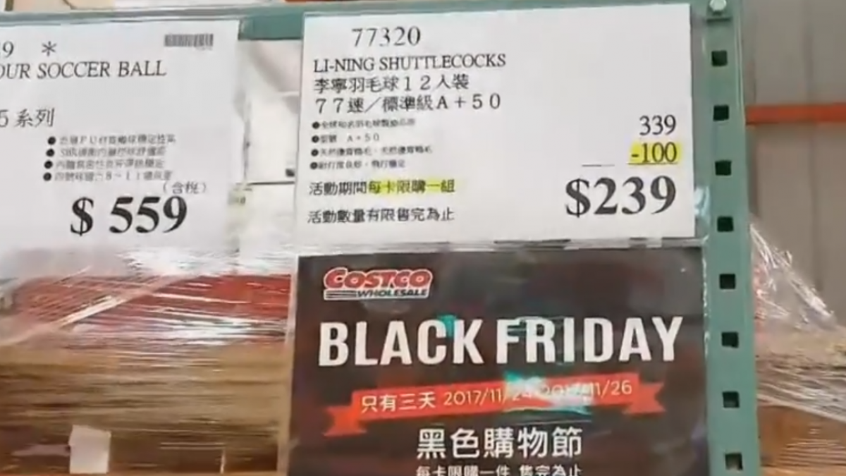 黑色幽默? 黑色購物節第三天依舊開賣