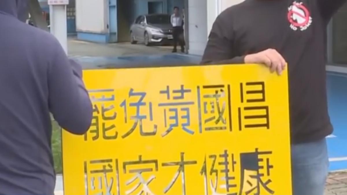 罷昌活動遭施壓? 警方從金山到台北關切