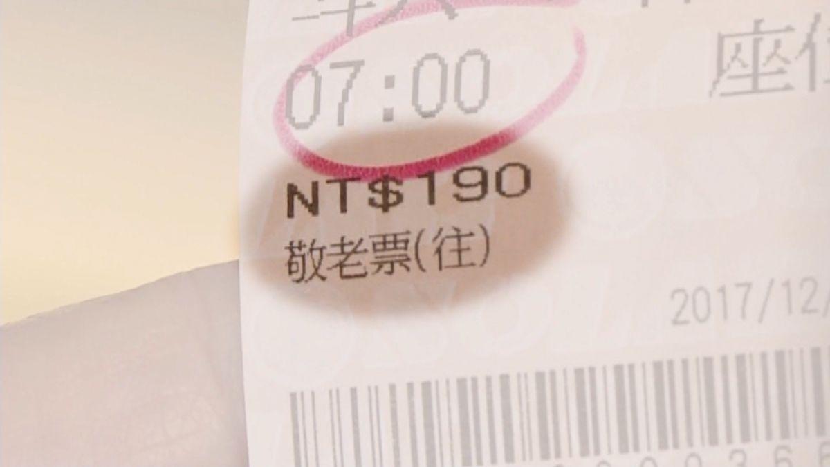 高鐵雲林站帶走客 日統宣布明年停賣敬老票