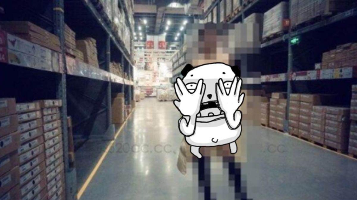裸拍族秀串珠丁字褲 3點全露路人看光光!IKEA也淪陷…