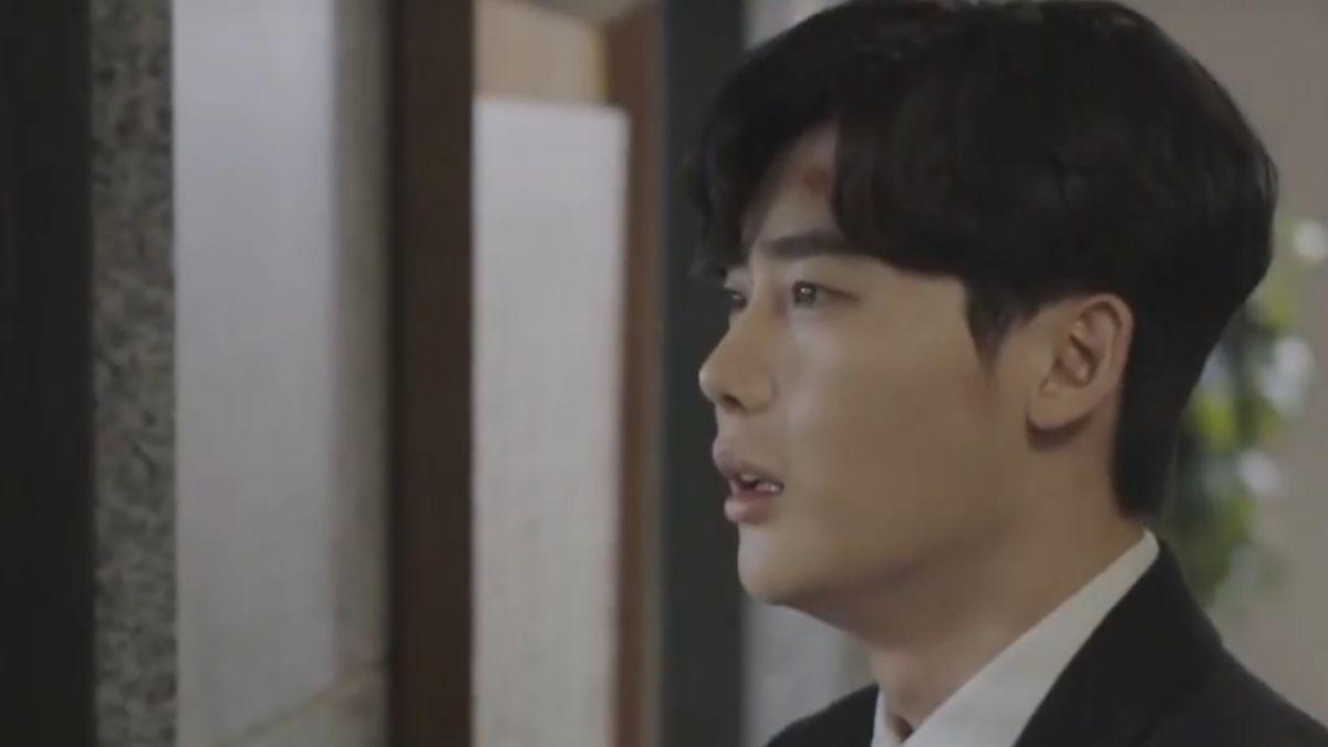 《當你沉睡時》李鍾碩飾檢察官 秀男神魅力