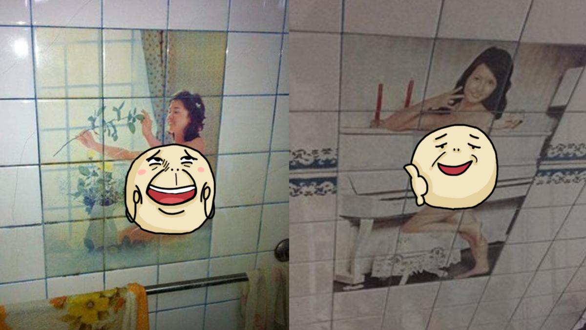 老一輩很會生?進到阿公家廁所一抬頭…磁磚圖樣讓他秒懂