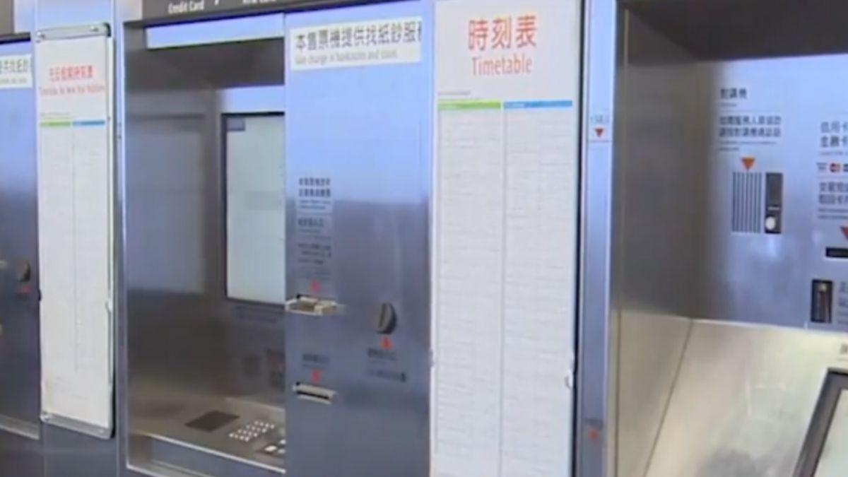 終於會找鈔票! 高鐵提供部分「新售票機」
