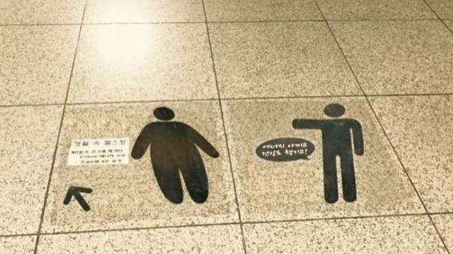 胖子走這邊…電扶梯前見驚人標語 網崩潰:我偏要搭!