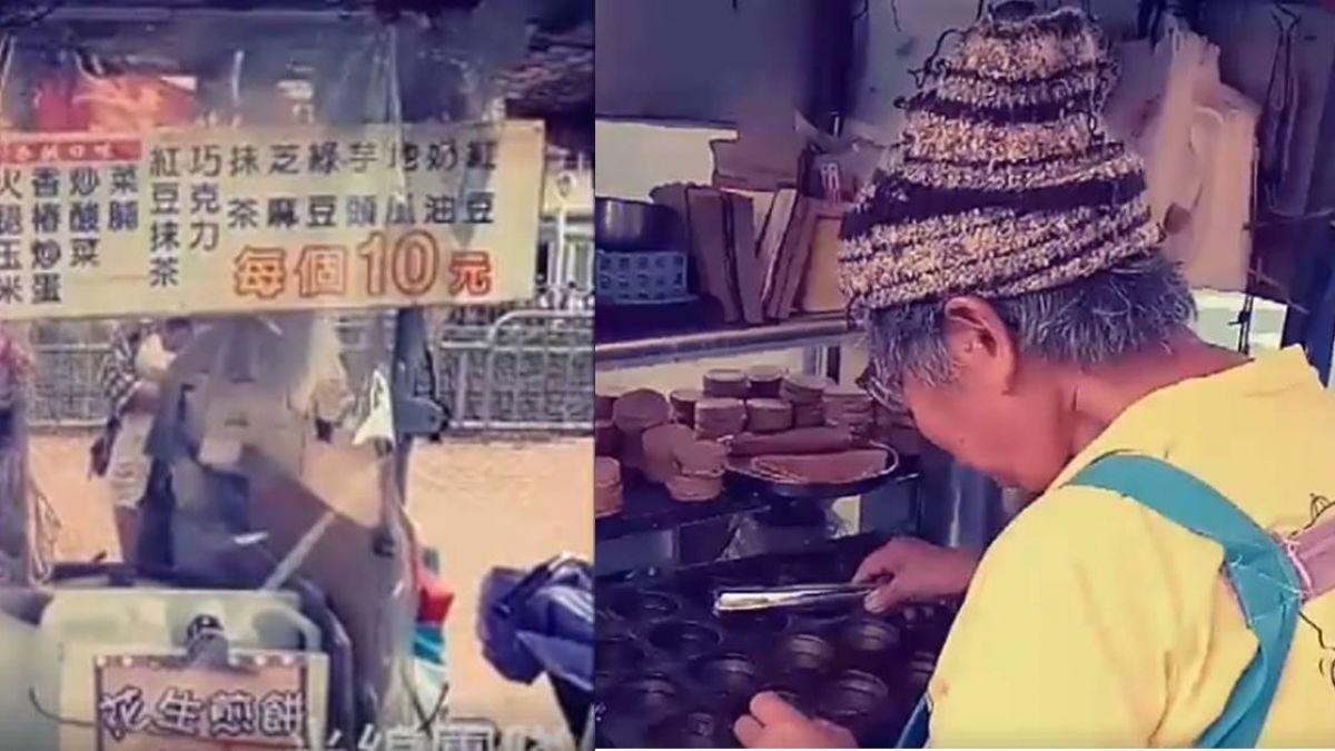 【影片】「我要工作!」75歲嬤為顧病兒 日站11小時頂寒風賣紅豆餅
