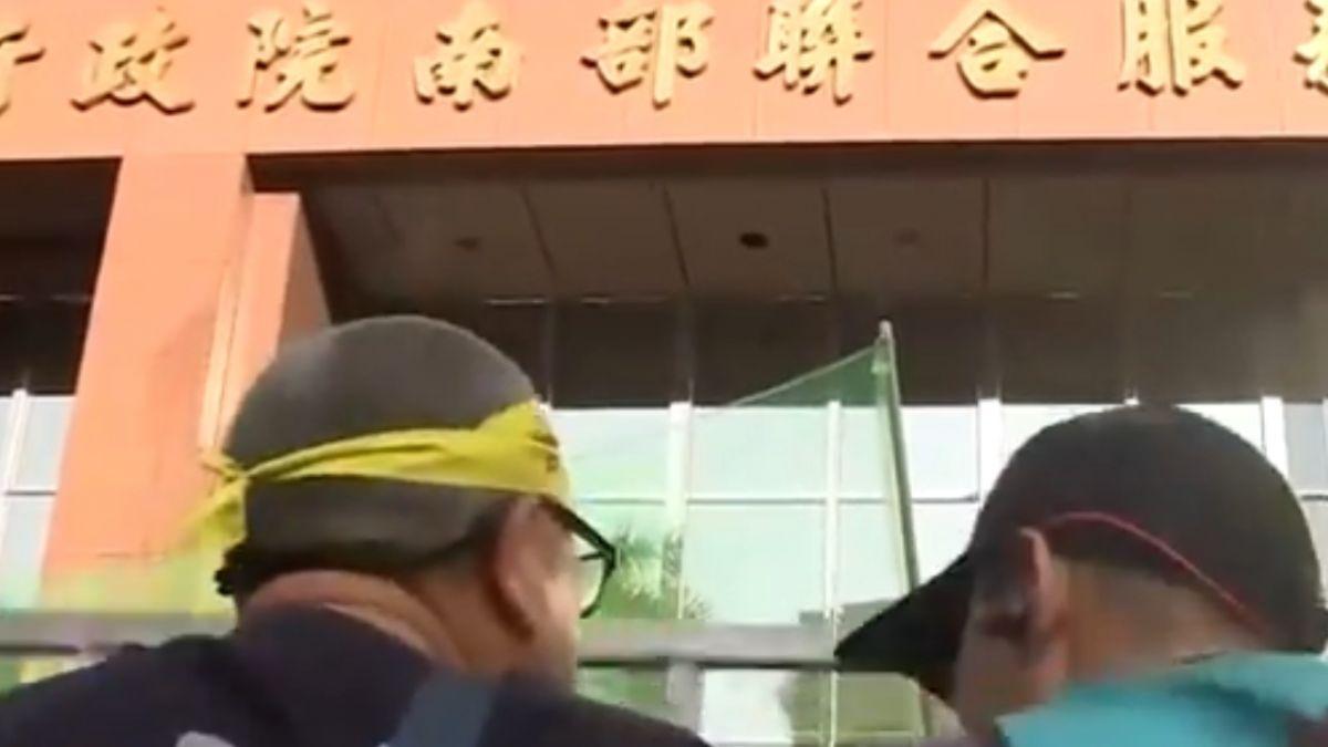 勞基法周六遊行抗爭前夕 行政院急滅火