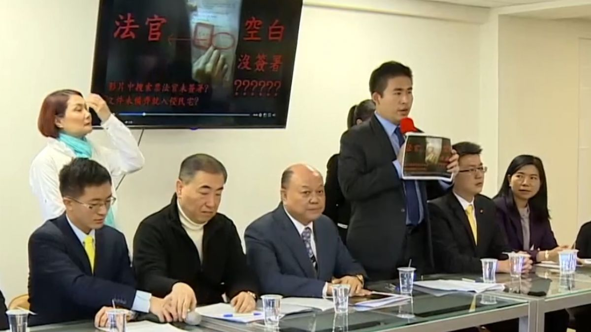 搜索票上沒法官簽名違法?王炳忠嗆「活見鬼」