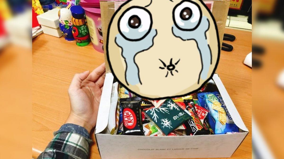 交換禮物500元!她準備一盒零食怕被嫌…網卻暴動:超想要