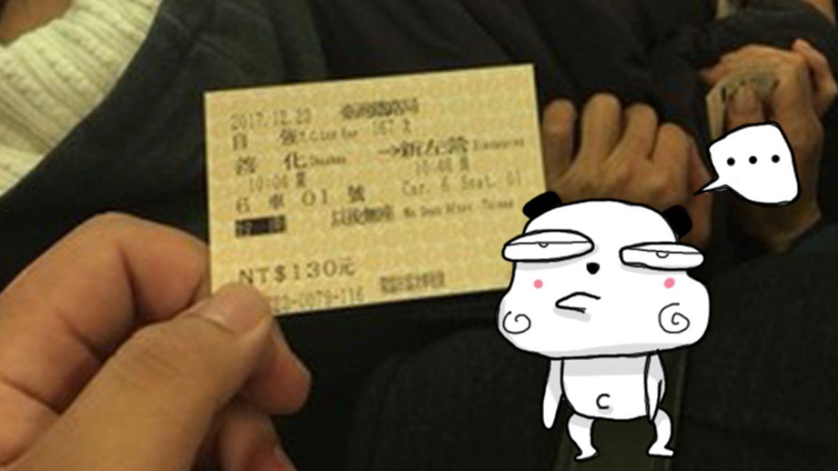無奈!花130買自強號車票 他只能看著對號空位卻坐不到