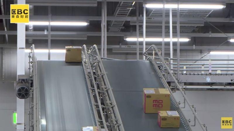 直擊!自動化物流遊樂園 網購包裹的飛車體驗(上)