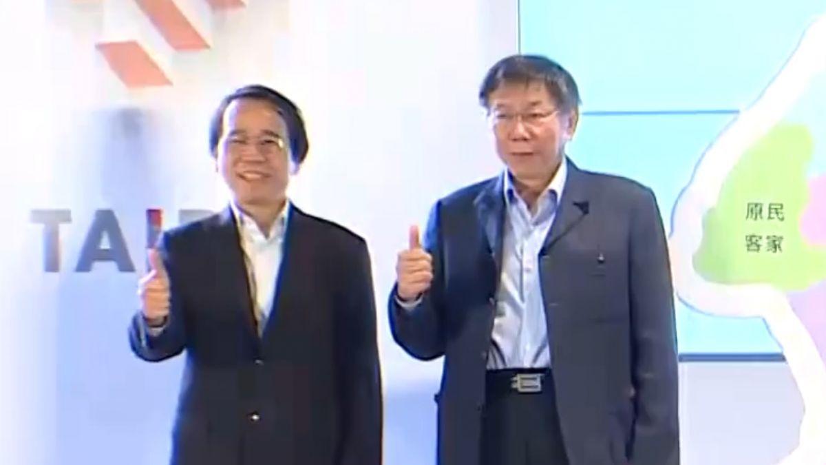 執政三周年記者會 柯P:反對亮點政治