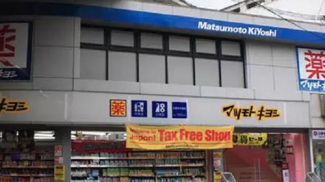 買藥不用去日本 連鎖藥妝松本清 1月正式進軍台灣