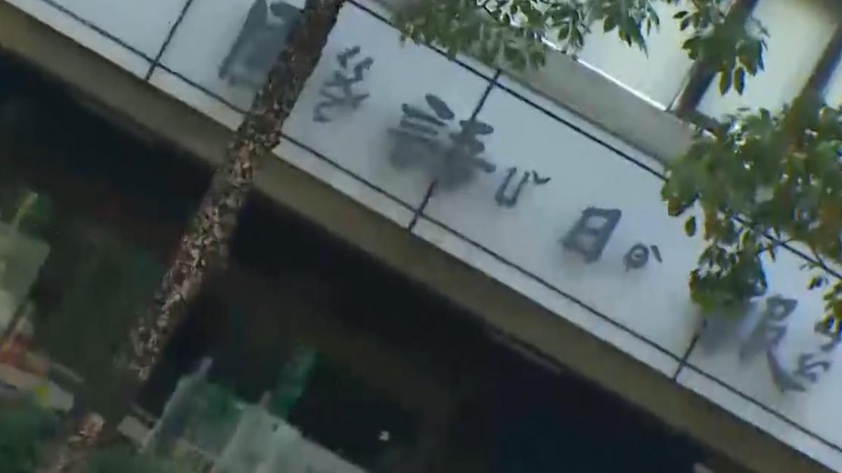 教育部想接手國語日報 工會:拒絕受干預!