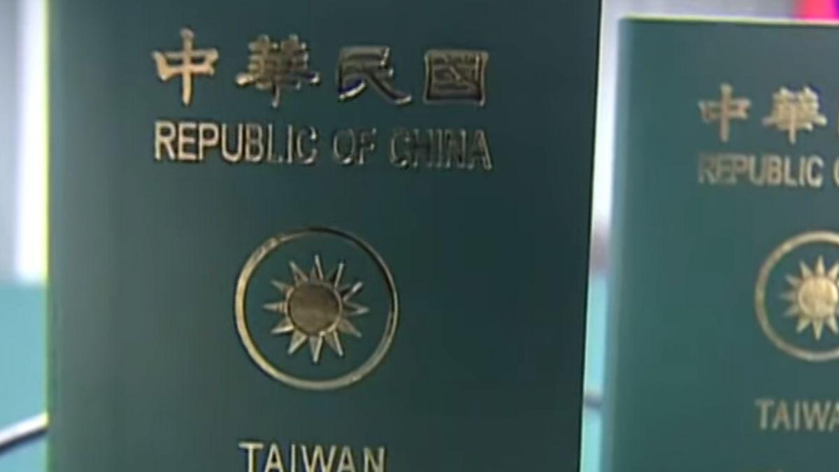 台灣護照超好用 黑市價格可賣32萬