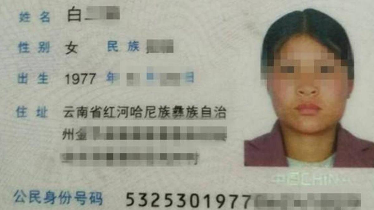 砸44萬聘金娶親…30歲魯蛇發現她已是外婆 爆氣悔婚