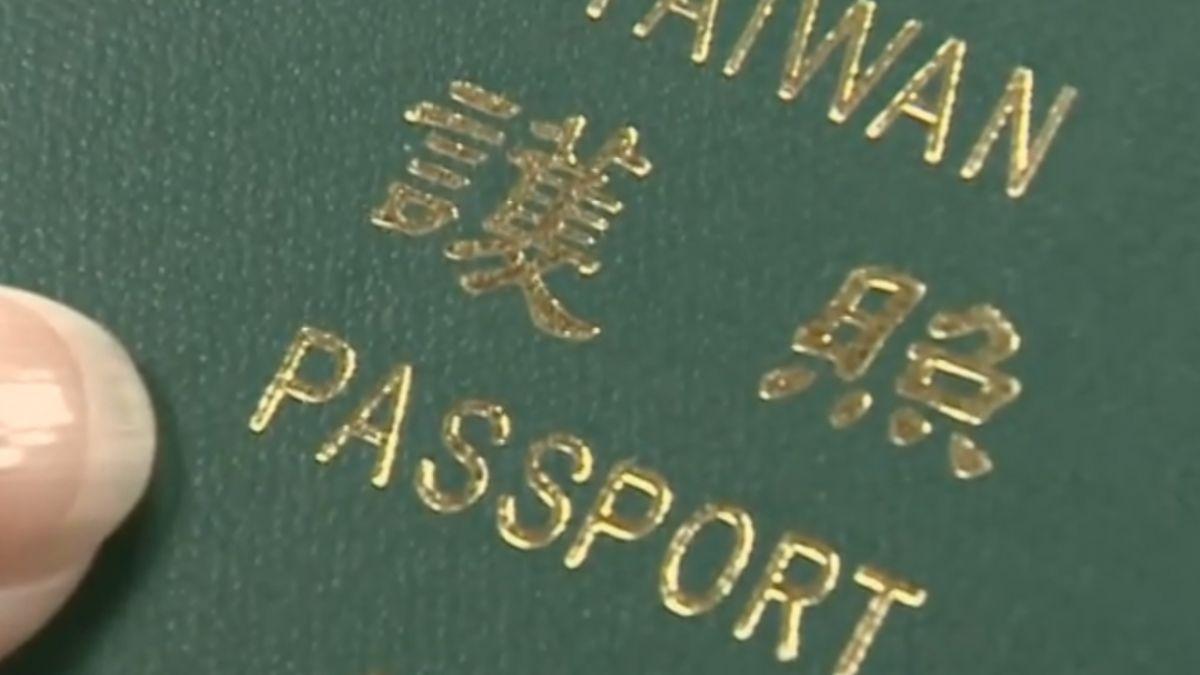 護照出包懲處「陰謀論」? 龔中誠反擊李大維