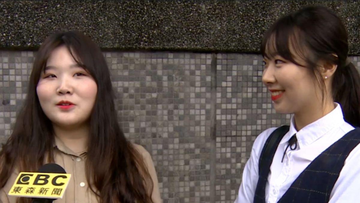 《不能說的秘密》風靡10年 韓妞必去真理大學