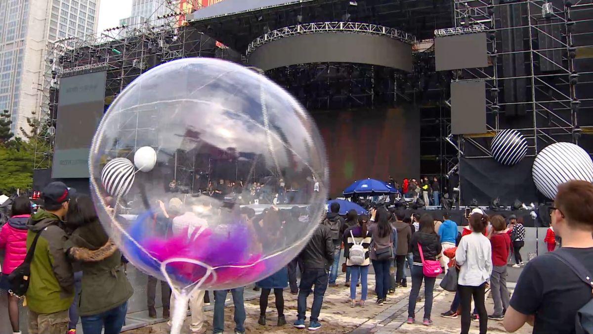就怕「爆」意外! 北市跨年禁波波球、氣球