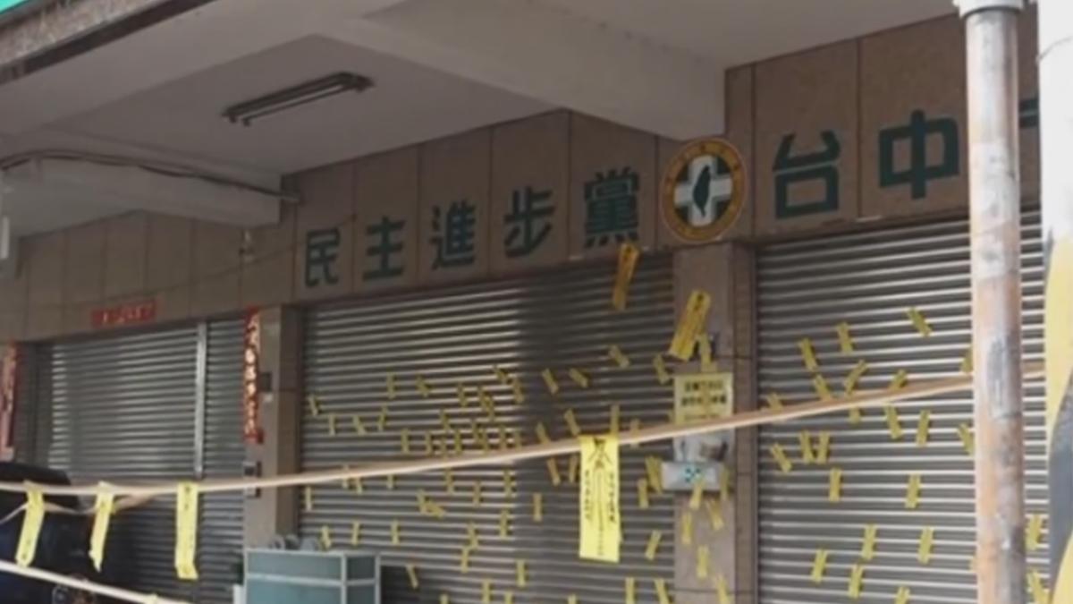抗議過勞!民進黨中市黨部遭貼200張符