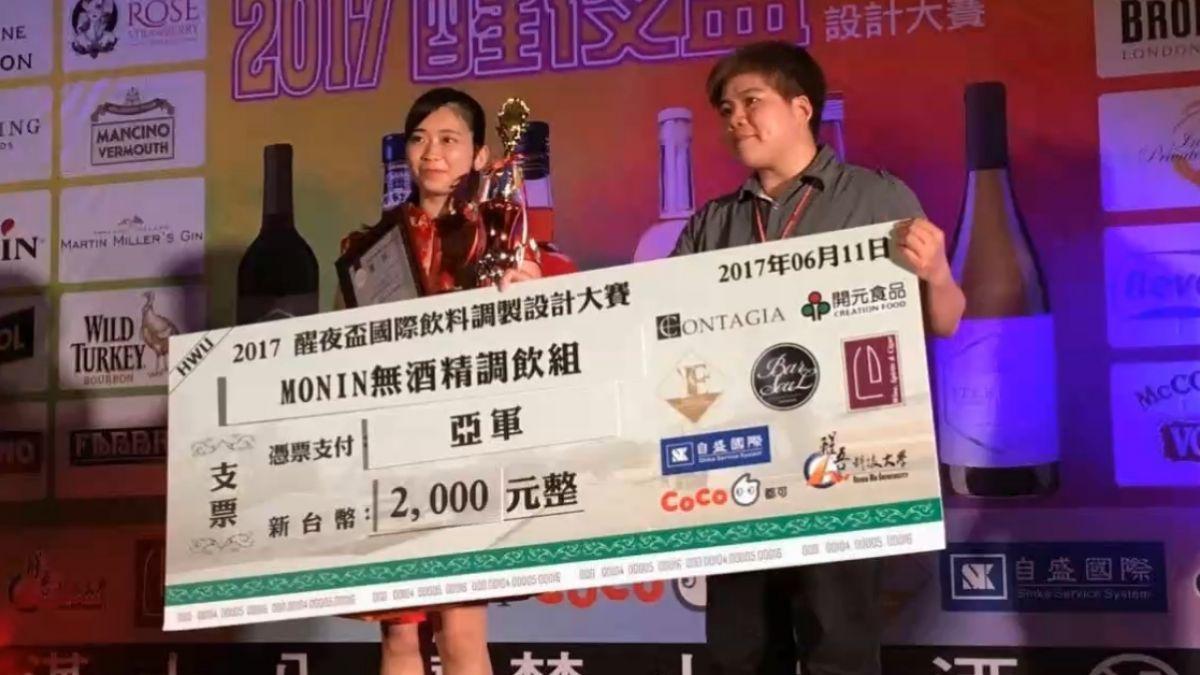 17歲台灣妹搖出「台味」 韓國調酒大賽摘金